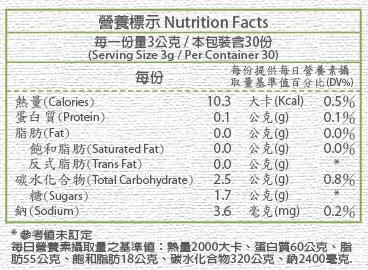 靈芝子活力素營養標示-05.jpg